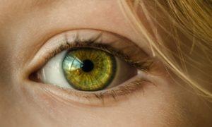a látás megváltozhat