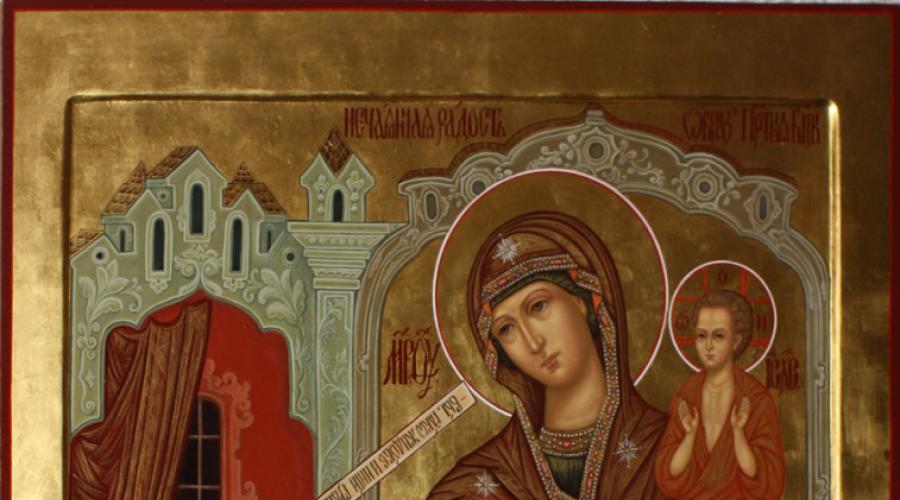 milyen ikonért imádkoznak a látásért)