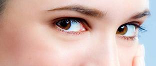 a szemek látásjavulást helyeznek el)