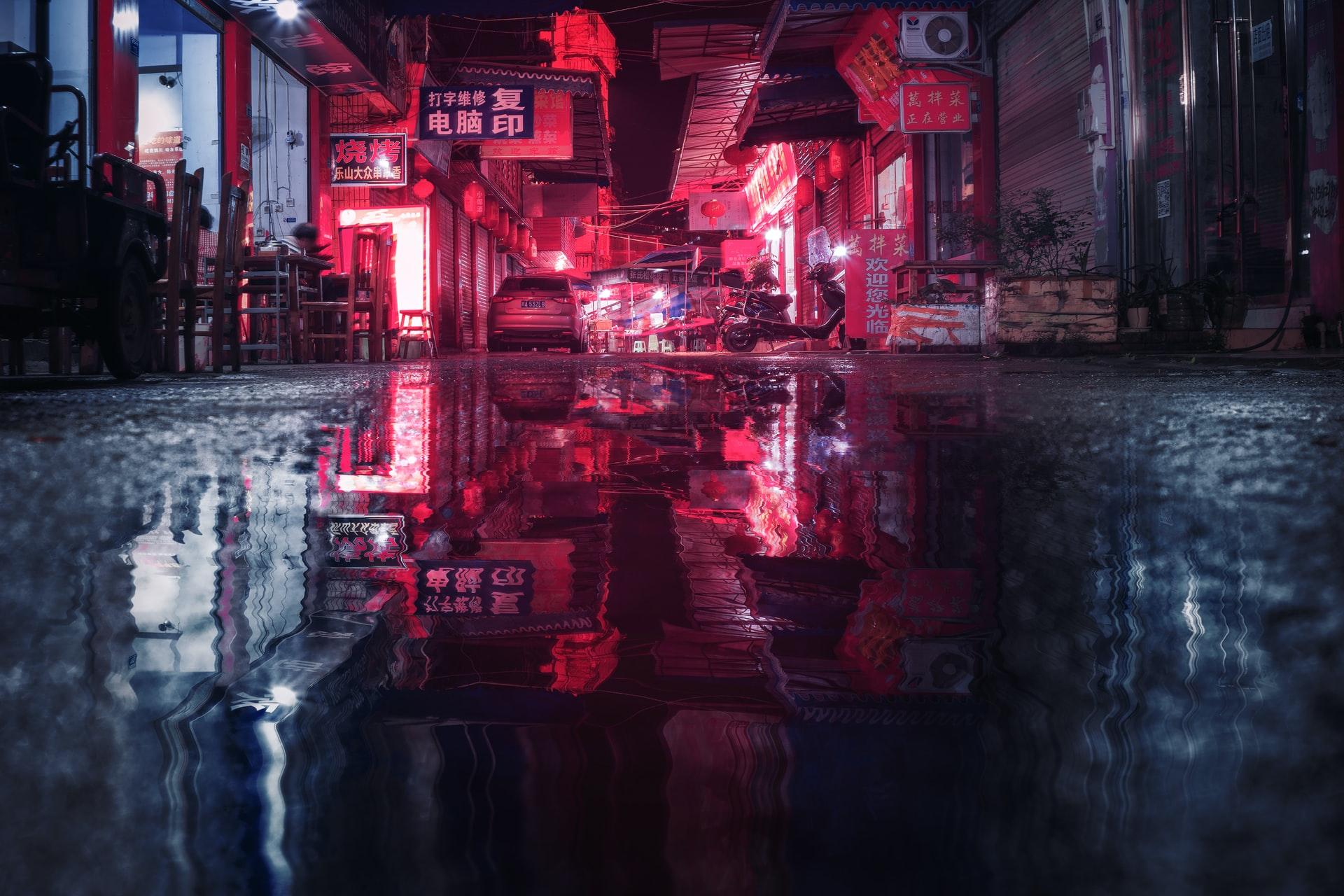 vörös fekete látás)
