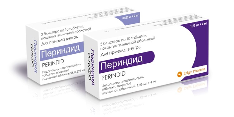 Patika, gyógyszertár, akciós gyógyszer kereső:COVEREX-AS KOMB 5 MG/1,25 MG FILMTABLETTA