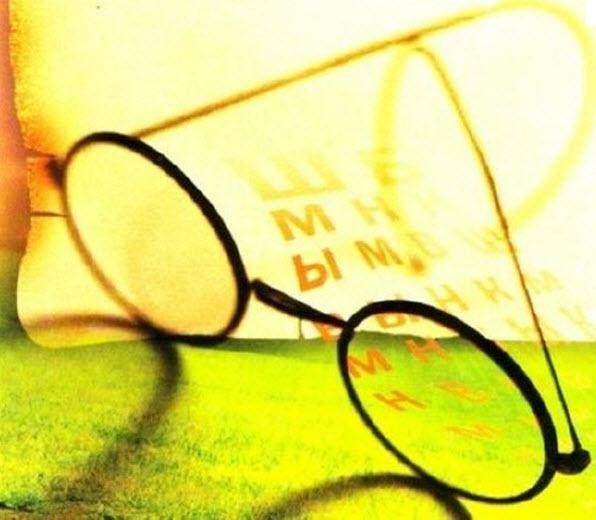 szildenafil, hogyan befolyásolja a látást