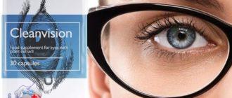 áfonya a látás helyreállításához
