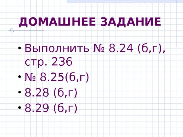 csepp a látásnevek javítása érdekében)