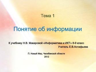 plusz kettő a távollátás)