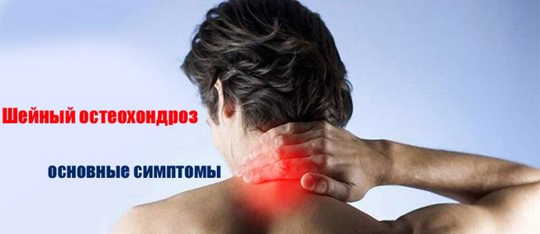 látáskárosodás diagnosztizálásának módszerei