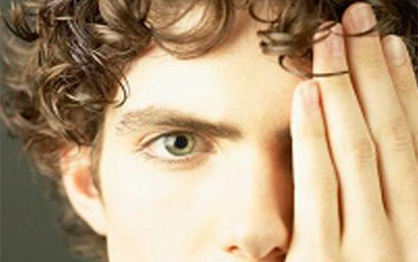 rács a látás helyreállításával