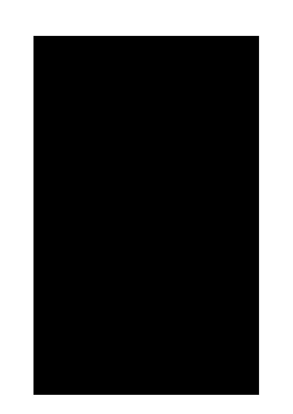 a látószervek szerkezete