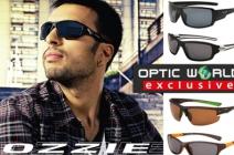 védd a szemedet a látás fontossága az emberi életben