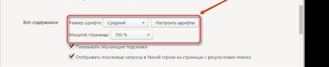 eredménytábla, amikor ellenőrzi a látását)