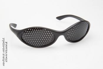 látásélesség 0 6 kezelés