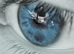 a jó látás elősegítése)