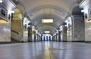 szemvizsgálat a voikovskaya-n)