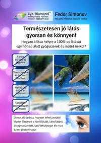 gyakorlatok a látás javítására online)