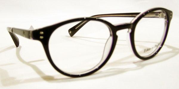 példa a látás javítására