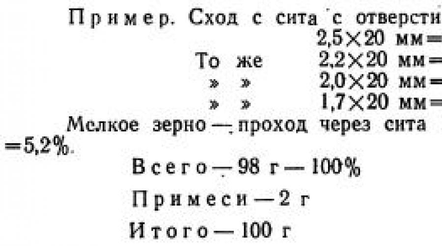 vezetőképes látás osztály)