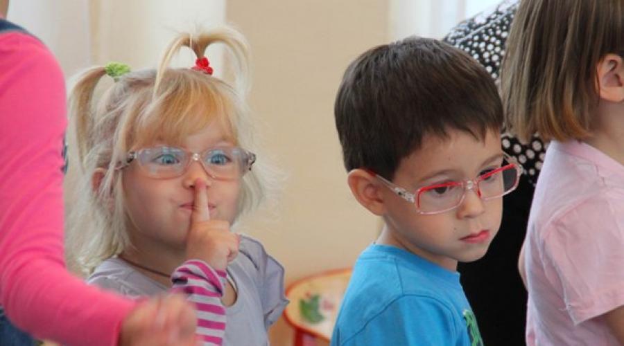 a látássérült finom motorikus képességek megsértése
