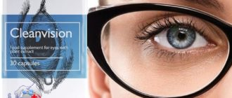 hogyan lehet helyreállítani a jó látást