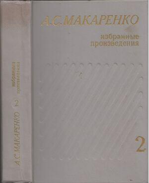 könyvek a szem képzésére)