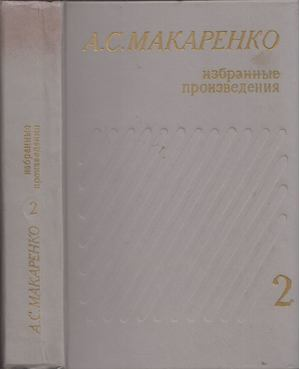 Védőnők kézikönyve | zuii.hu