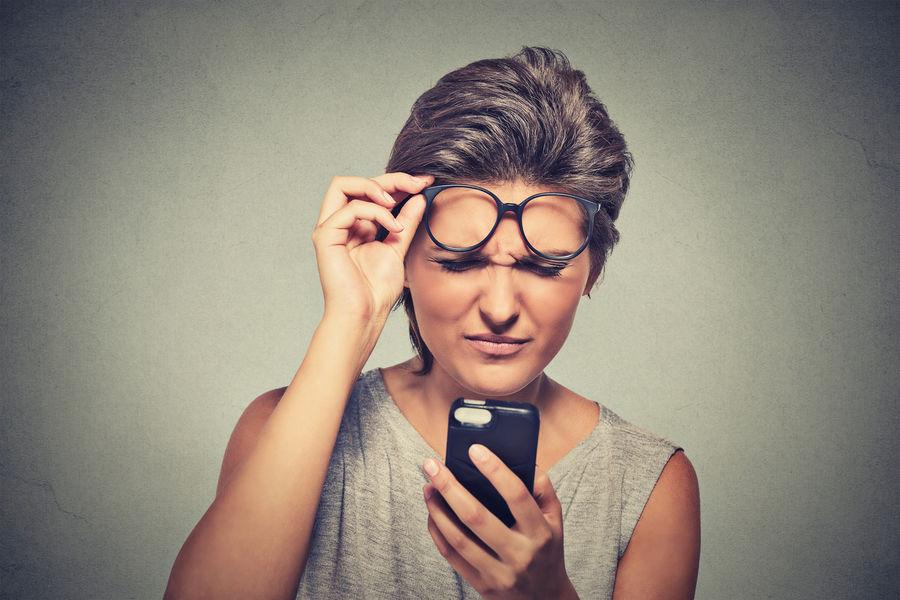 látás 25 dioptria fokozza a látási gyógyszereket