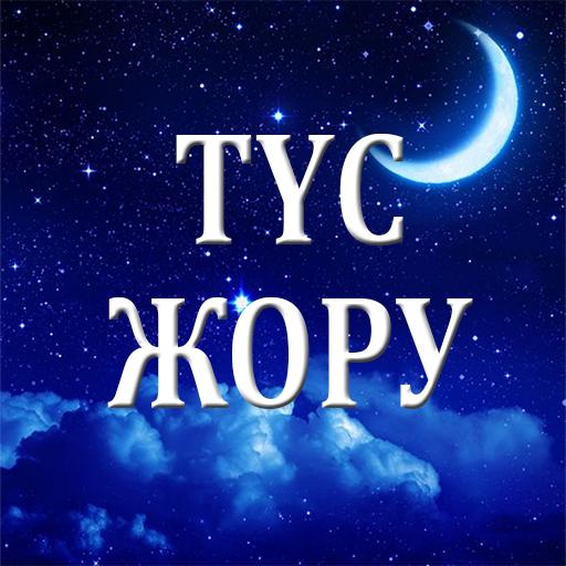 beszélj a látásról)
