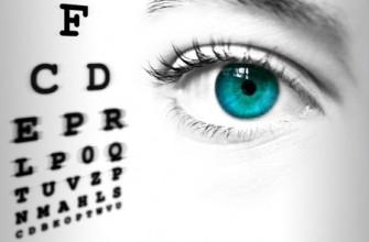 amely javítja a látás gyümölcsét