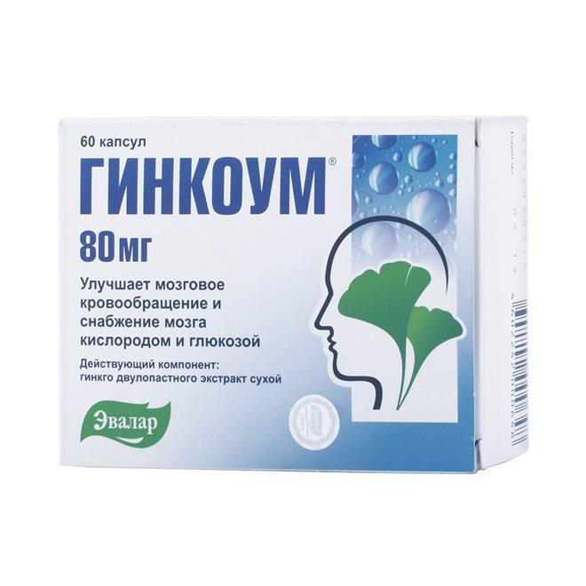 A Picamilon növeli vagy csökkenti a nyomást - Pszichoterápia September